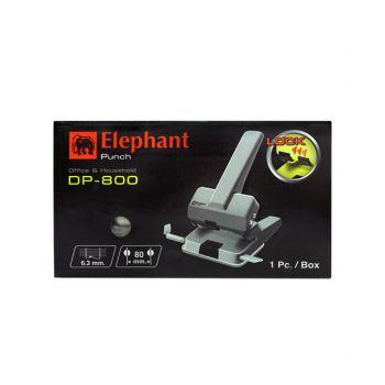 เครื่องเจาะกระดาษ ตราช้าง เบอร์ DP-800
