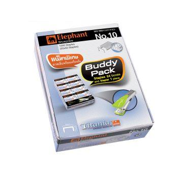 ลวดเย็บกระดาษ ตราช้าง รุ่น ไทเทเนีย เบอร์ 10 Buddy Pack
