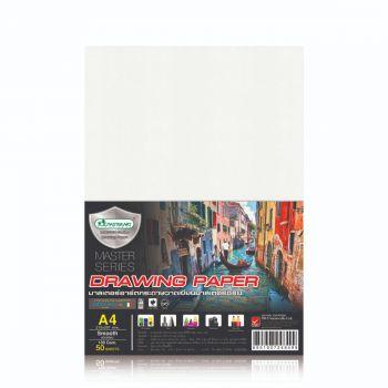 กระดาษวาดภาพ Master Art รุ่น Master Series 100G (50 แผ่น)