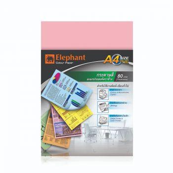 กระดาษสี ตราช้าง ขนาด A4 80 แกรม 500 แผ่น