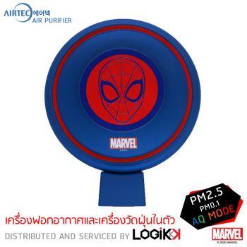 เครื่องฟอกอากาศ Airtec รุ่น Al-Sens Spider Man (ลิขสิทธิ์แท้)