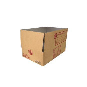 กล่องไปรษณีย์ฝาชนเบอร์ A 14x20x6cm