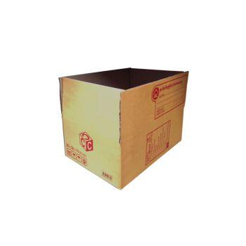 กล่องไปรษณีย์ฝาชนเบอร์ C 20x30x11cm