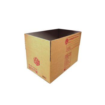 กล่องไปรษณีย์ฝาชนเบอร์ D 22x35x14cm