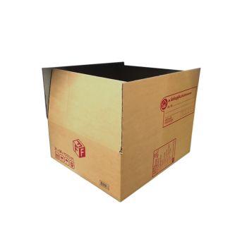 กล่องไปรษณีย์ฝาชนเบอร์ F 31x36x13cm