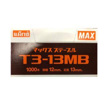 ลวดยิงแม๊กซ์เบอร์ T3-13MB