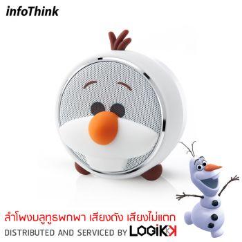 ลำโพง Bluetooth Speaker Infothink ลาย Olaf (ลิขสิทธิ์แท้)