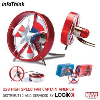 พัดลมพกพา Infothink ลาย Captain America (ลิขสิทธิ์แท้)