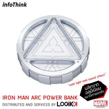 แบตเตอรี่สำรอง Power Bank ระบบสัมผัส Infothink ลาย Iron Man เตาปฏิกร Arc (ลิขสิทธิ์แท้)
