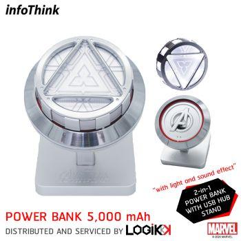 แบตเตอรี่สำรอง Power Bank Usb Hub 4 Port Infothink ลาย Iron Man เตาปฏิกร Arc (ลิขสิทธิ์แท้)