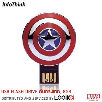 Usb Flash Drive Infothink Captain America (ลิขสิทธิ์แท้)