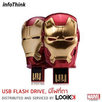 Usb Flash Drive Infothink ลาย Iron Man Head 8Gb (ลิขสิทธิ์แท้)