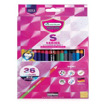 (Clearance) สีไม้ Master Art รุ่น S Series 2 หัว 36 สี (SD273231)