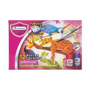 สีโปสเตอร์ Master Art ชุดจิตรกรน้อย 15 มล. 12 สี