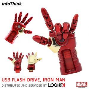 Usb Flash Drive Infothink ลาย Iron Man มือซ้าย 16Gb (ลิขสิทธิ์แท้)